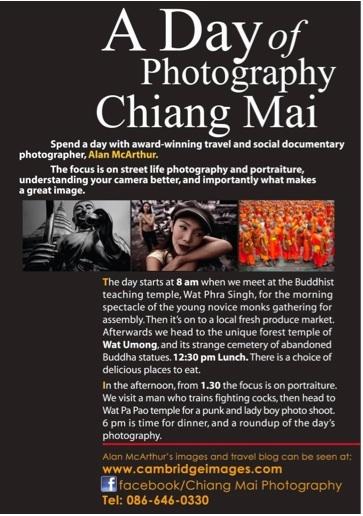 Une journée de photographie à Chiang Mai
