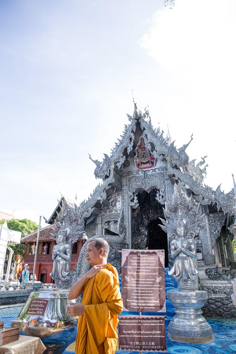 Wat Srisuphan est une chapelle d'argent située dans le sud de la vieille ville à Chiang Mai