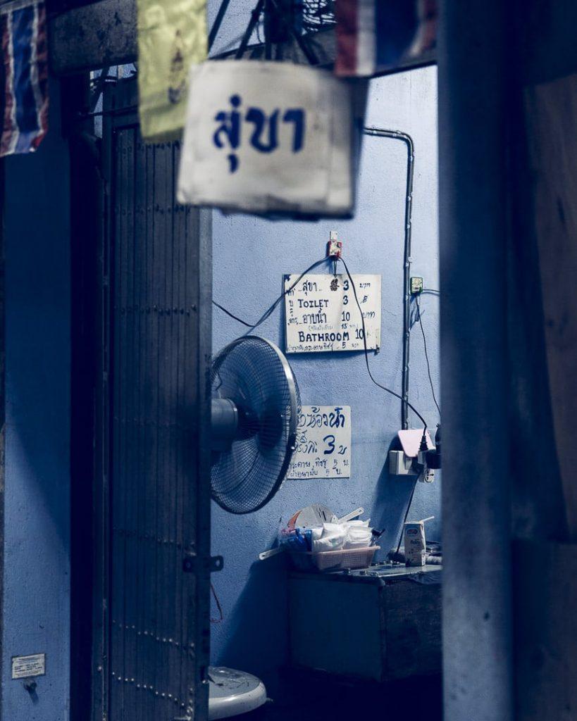 Sur le marché de Pat Klong - Bangkok, Thaïlande