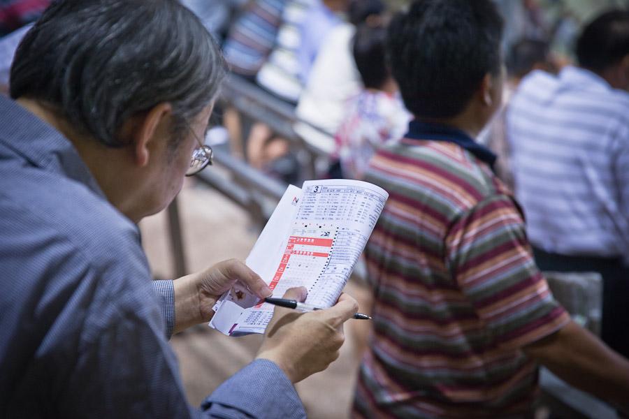 Singapour turf club - les paris en attendant la course