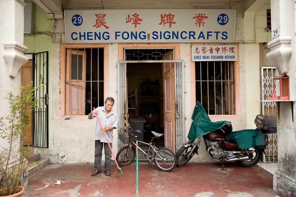 Scène de rue à Singapour - le balayeur de Little India