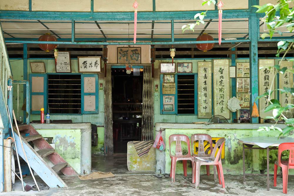 Petit restaurant sur l'île de Pulau Ubin