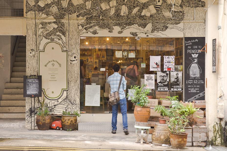 Que faire à Singapour ? Bookshop Books actually, une très jolie librairie à découvrir à Singapour