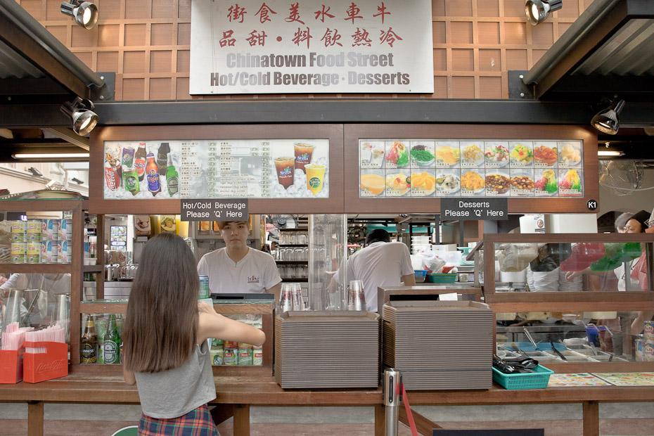Que faire à Singapour ? China town à Singapour est le lieu idéal pour découvrir la steetfood. Ne pas oublier d'aller boire un Kopi Peng