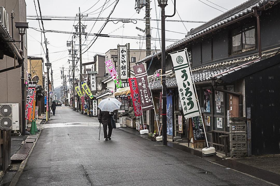 le charme des rues de Iga