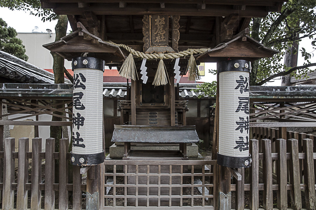 Sanctuaire du temple de Iga Japon