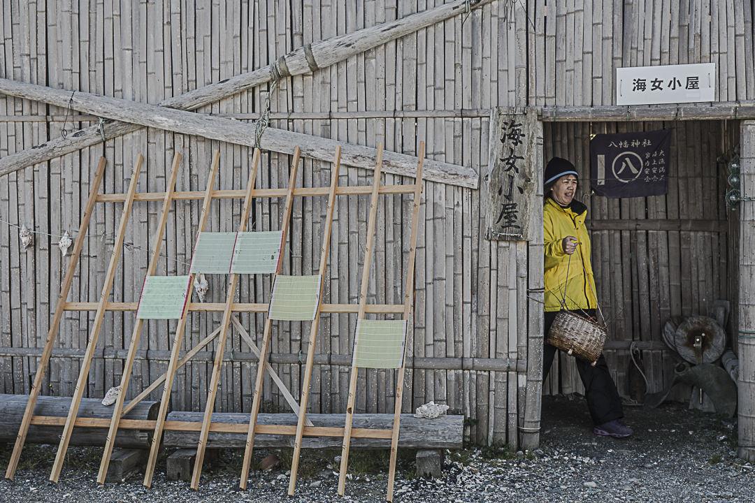La hutte en bambou des amas de Toshi-Jima