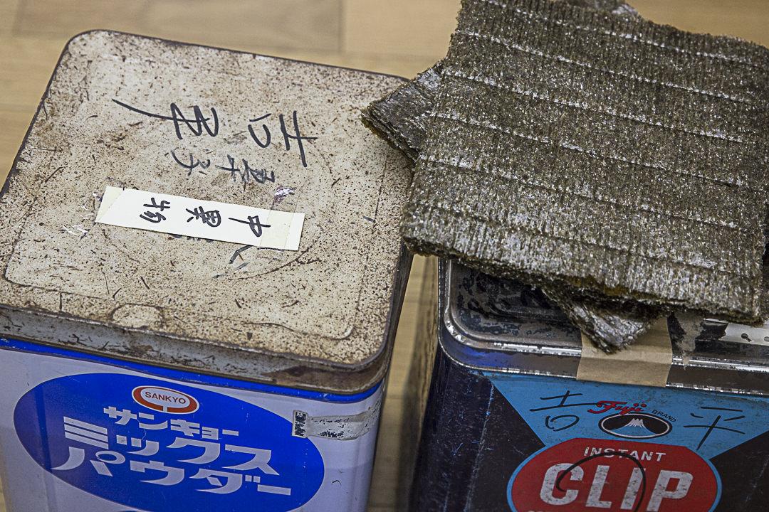 Surplus de noris dans l'usine de Toshi-jima