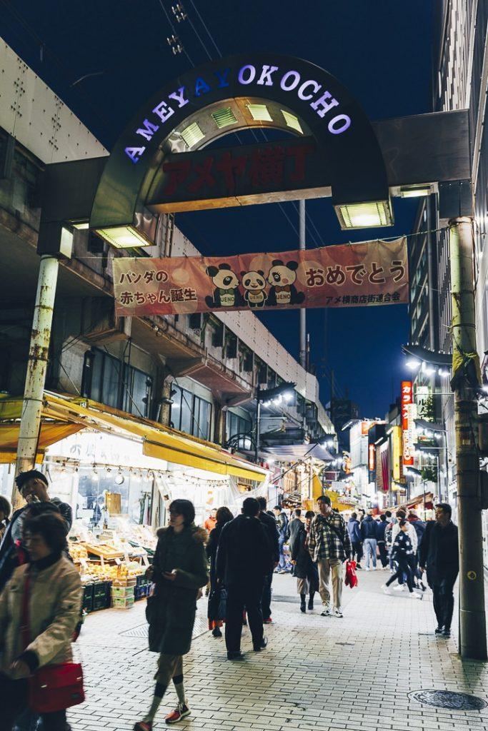 L'entrée de la rue d'Ameyayokocho à Tokyo #japon #asie