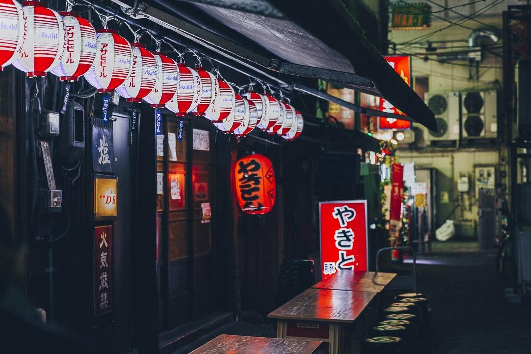 les lanternes dans les rues de Tokyo #japon #tokyo