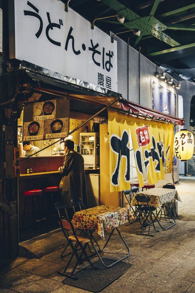 Cuisine de rue à Tokyo #Japon #Tokyo