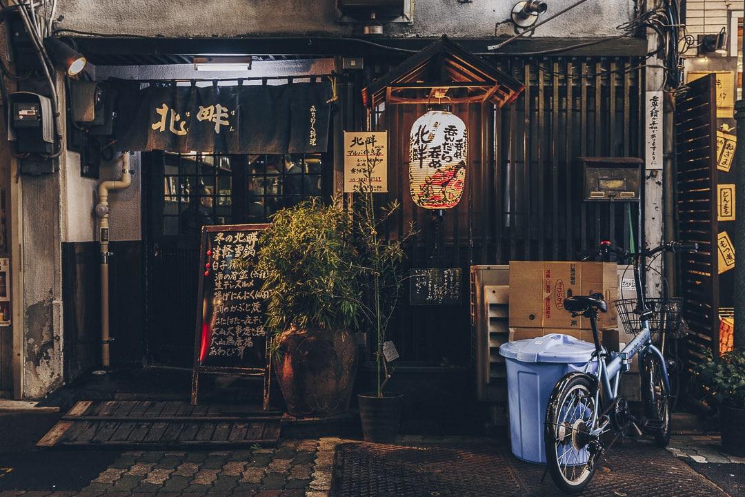 Dans les environs d'Ameyayokocho #japon #tokyo