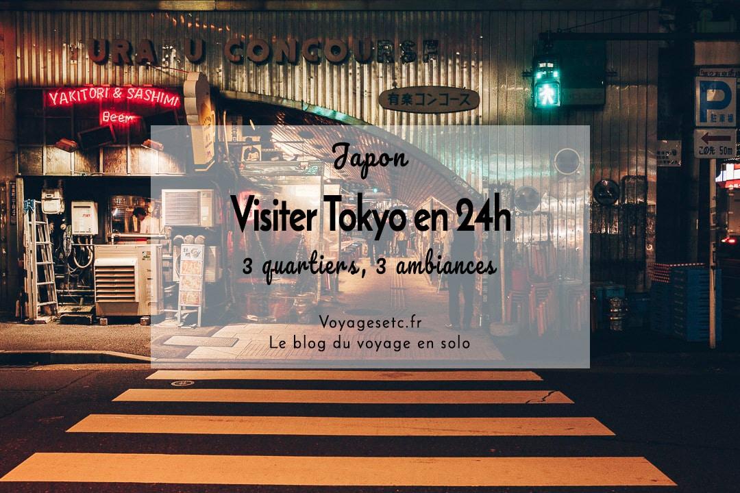 Visiter tokyo en une journée #japon #tokyo