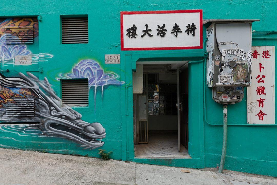 Façade colorée de central old town à Hong Kong #discoverhongkong #hongkong