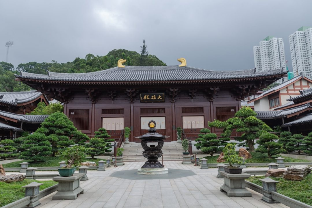 Le couvent de Chi Lin à Hong Kong #discoverhongKong #hongkong