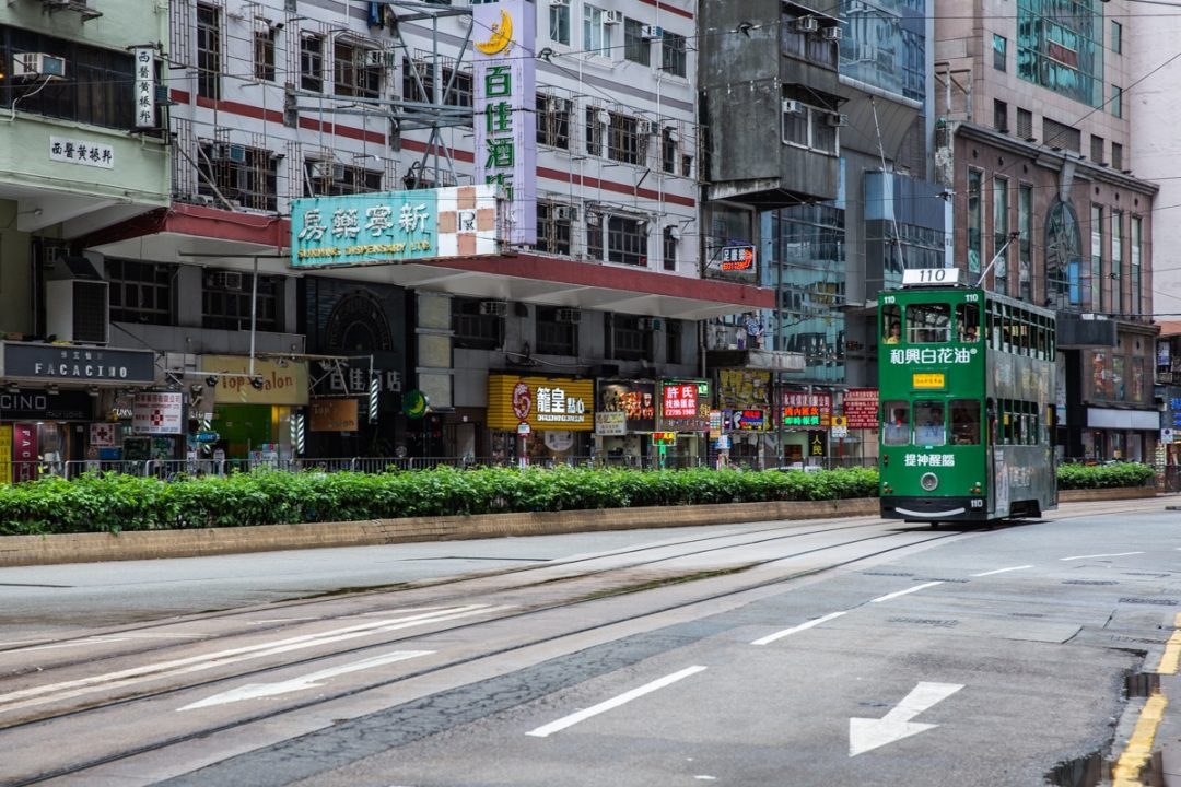 prendre le ding ding à Hong Kong, un autre incontournable