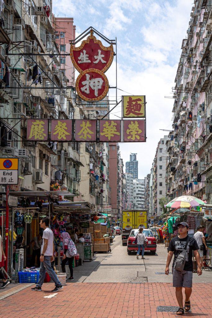 Les rues de Sham Shui Po à Hong kong le week-end #hongKong