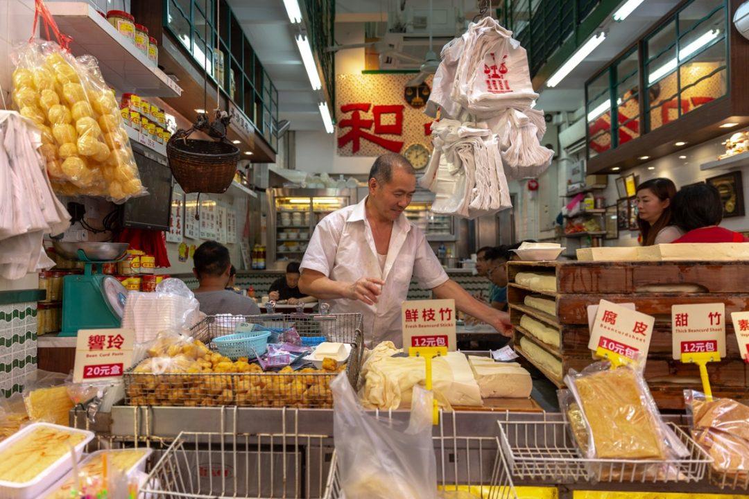Marché de Sham Shui Po à Hong Kong