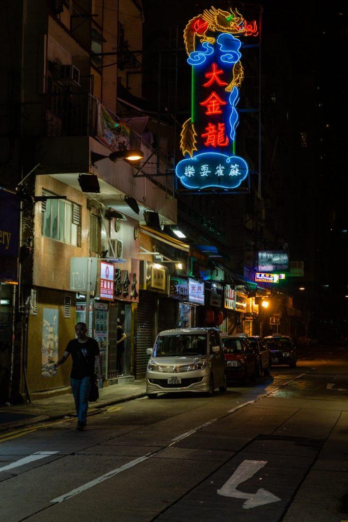 Enseignes lumineuses à Hong Kong #discoverhongkong