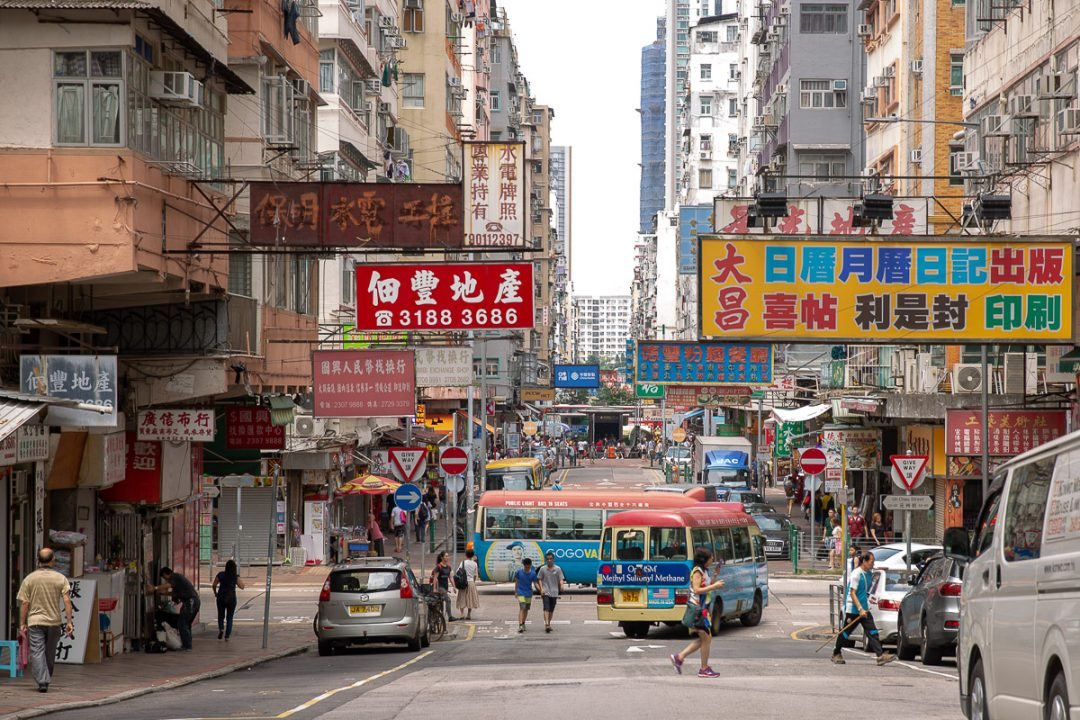 Visitez le district de Sham Shui Po à Hong Kong