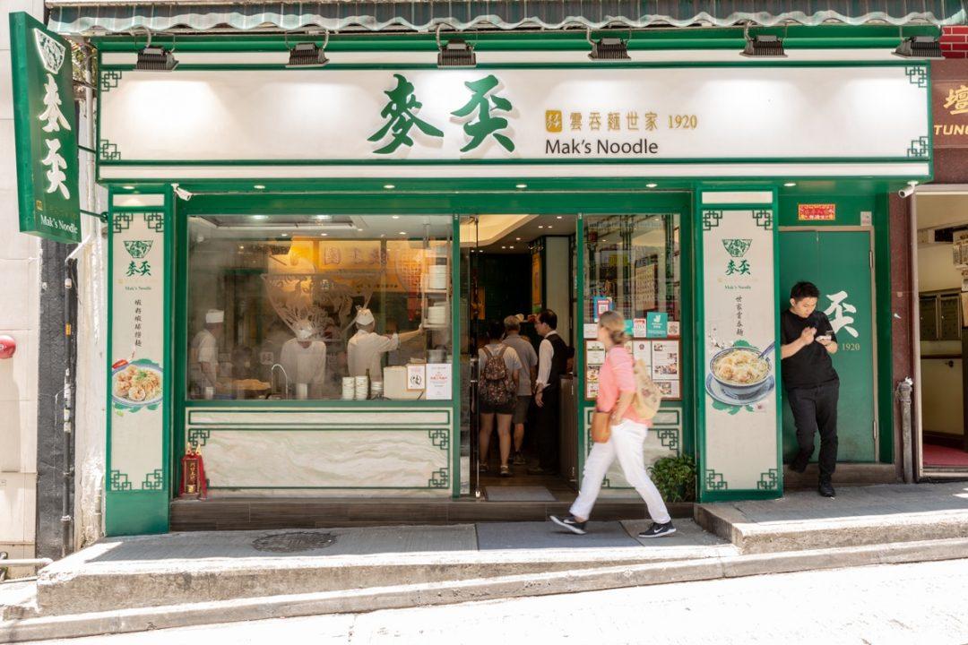 Où manger pas cher à Hong Kong ? Mak's noodle est un restaurant de rue où on mange principalement des soupes de nouilles, délicieuses ! #discoverhongkong #hongkong