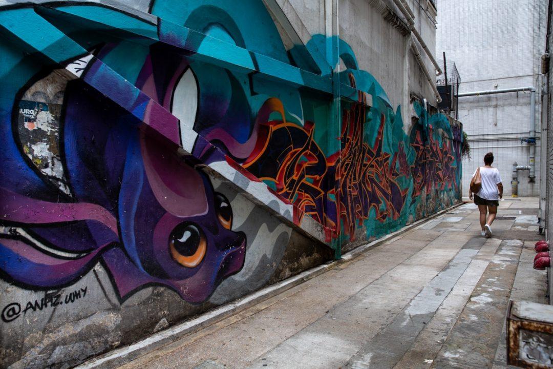 Street art dans le quartier de Wan Chi à Hong Kong