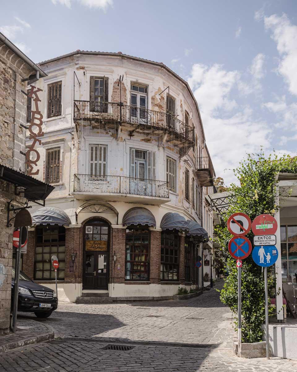 L'architecture de la vieille ville de Xanthi dans la Thrace en Grèce
