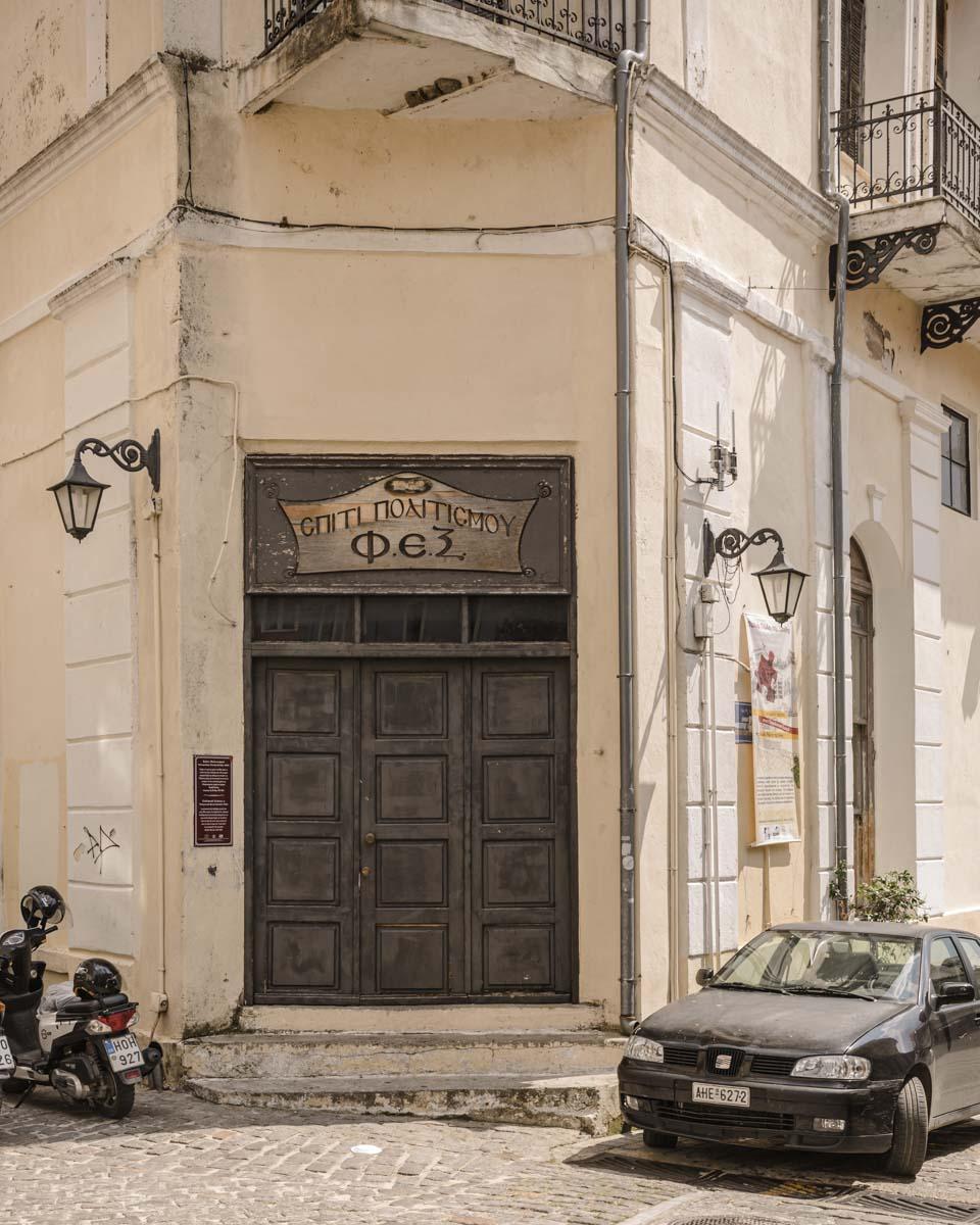 Porte de la vieille ville de Xanthi en Grèce