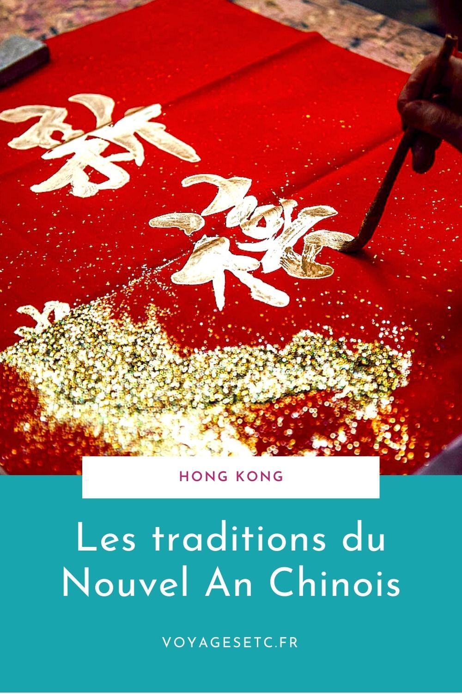 Les traditions du nouvel an chinois à Hong Kong